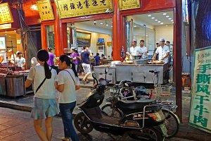 Muslim Quarter in Xian at Night