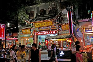 Muslim Quater Market, Xian China