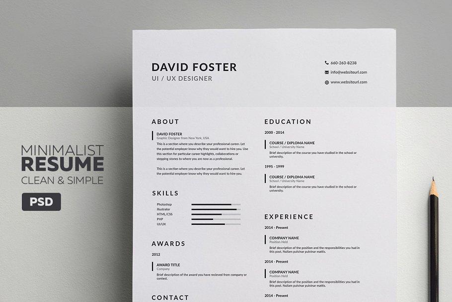 Minimalist Resume CV