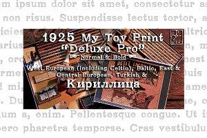 1925 My Toy Print Deluxe Pro Set