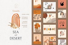 Sea and Desert paintings by  in Graphics