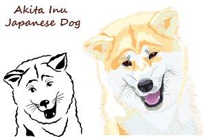 Akita Inu Japanese Dog smiles