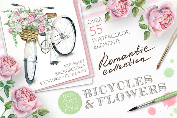 50%OFF! Watercolor Bicycle & Flower…