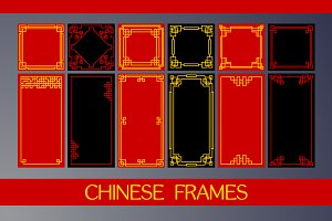 Chinese frames