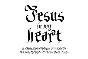Jesus in my heart. lettering
