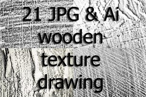 Set wooden texture. JPG & Vector