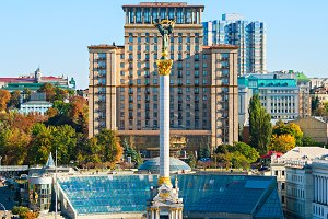 Independence Square. Kiev, Ukraine