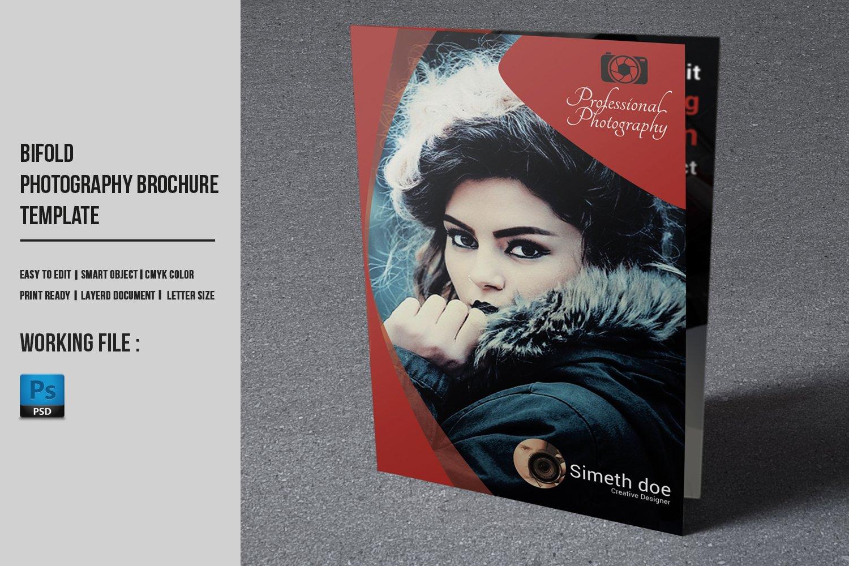 photography brochure template - bifold photography brochure v447 brochure templates