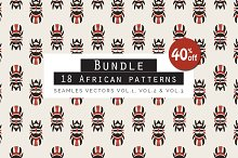 Bundle of African Patterns - 40% off