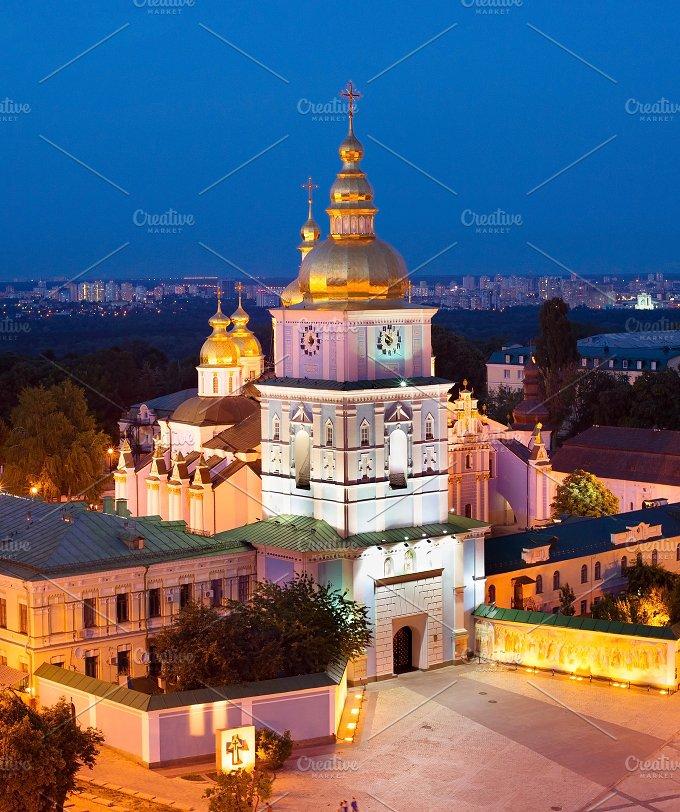 St.Michael's Monastery.Kiev,Ukraine - Architecture