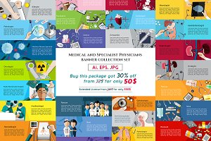 Medical health banners pack!