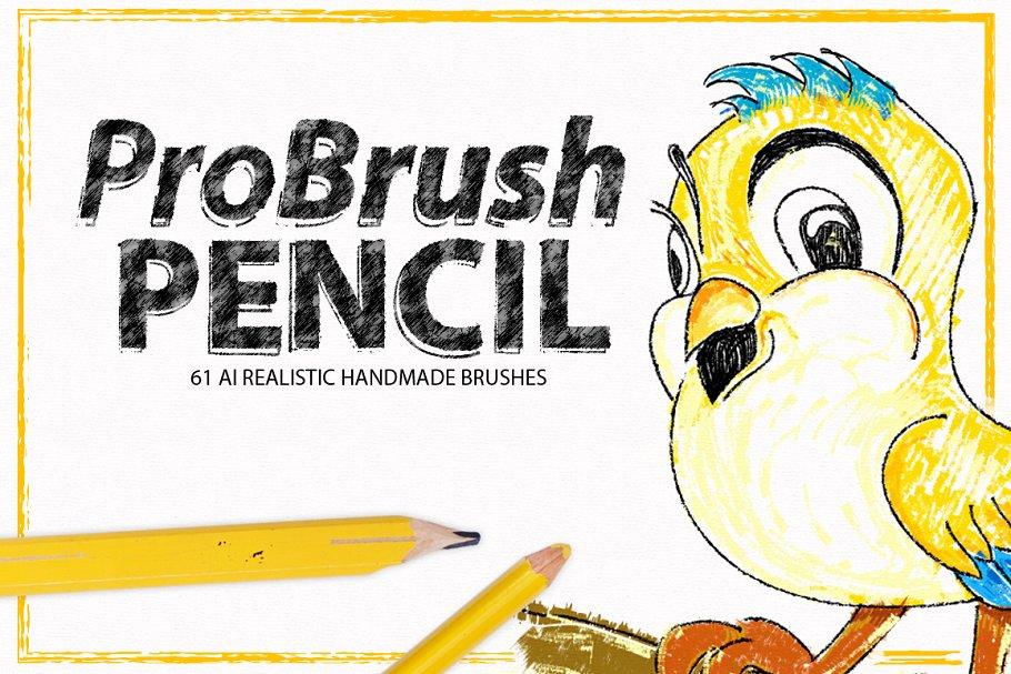 Pencil ProBrush™
