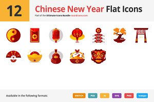 12 Chinese New Year Flat Icons