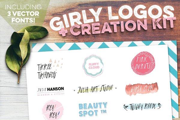 Girly Logos + Creation Kit w/ Fonts