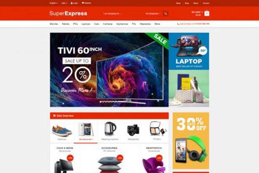 Express Responsive OpenCart Theme