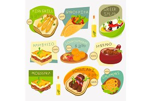 Greek Food Labels Set