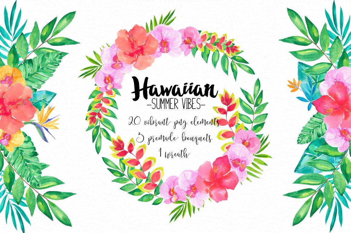 Hawaiian summer vibes RB-16 ~ Illustrations ~ Creative Market