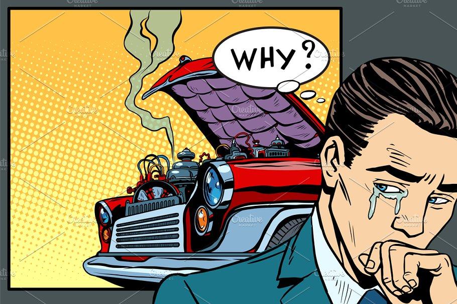 Car Broke Down >> Man Weeps Car Broke Down