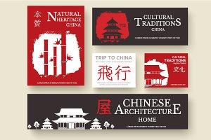 Set of China country banners set