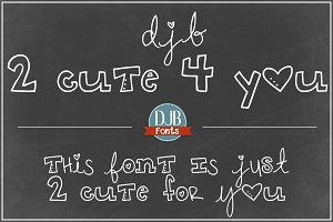 DJB 2 Cute 4 U