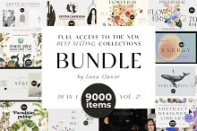 UPD! NEW BUNDLE 9000 items - 38 in 1