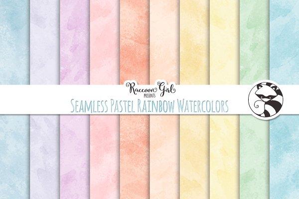 Seamless Pastel Rainbow Watercolors
