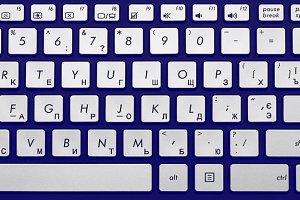 Modern blue and chrome keyboard