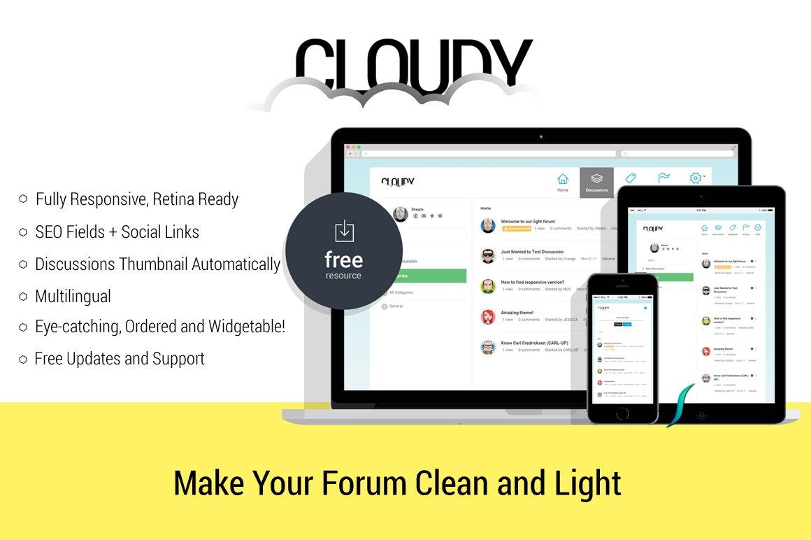 Cloudy - Responsive Vanilla Forums
