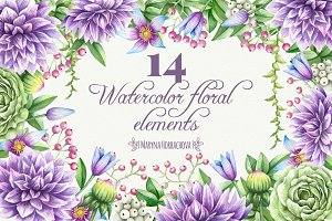 Watercolor DIY elements. Clipart