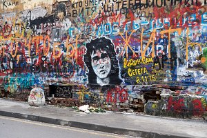 Viktor Tsoi Wall in Moscow