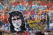 Stary Arbat Street, Moscow, Russia - February 14, 2016: The Tsoi Wall (Tsoi's Wall)  is a graffiti-covered wall in Moscow, dedicated to musician Viktor Tsoi and his band Kino.