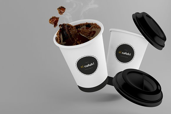 Download Coffee Cup - PSD Mockup