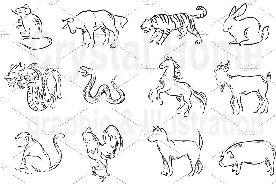 Chinese Brush Animal Zodiac Icon Icons Creative Market