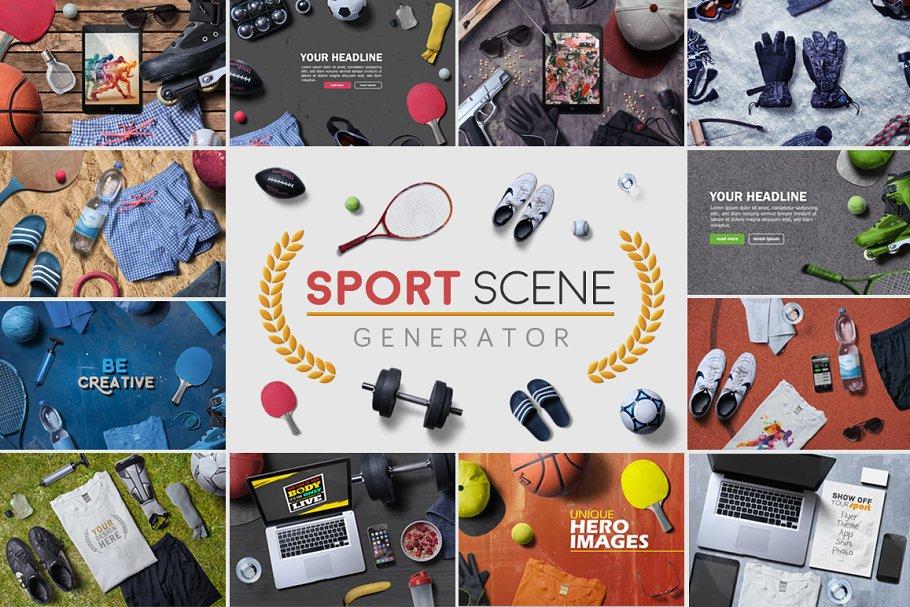 Sport Scene Generator ~ Scene Creator Mockups ~ Creative Market