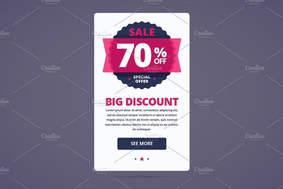 Big sale card