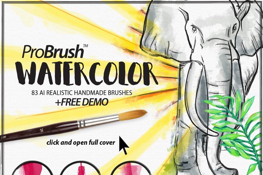 Watercolor ProBrush™ + Free Demo