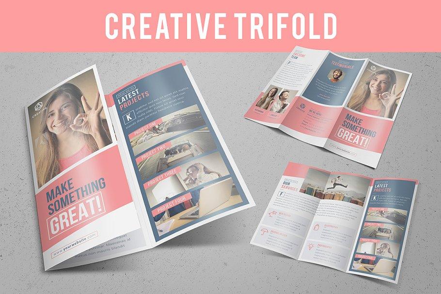 simple tri fold brochure template.html