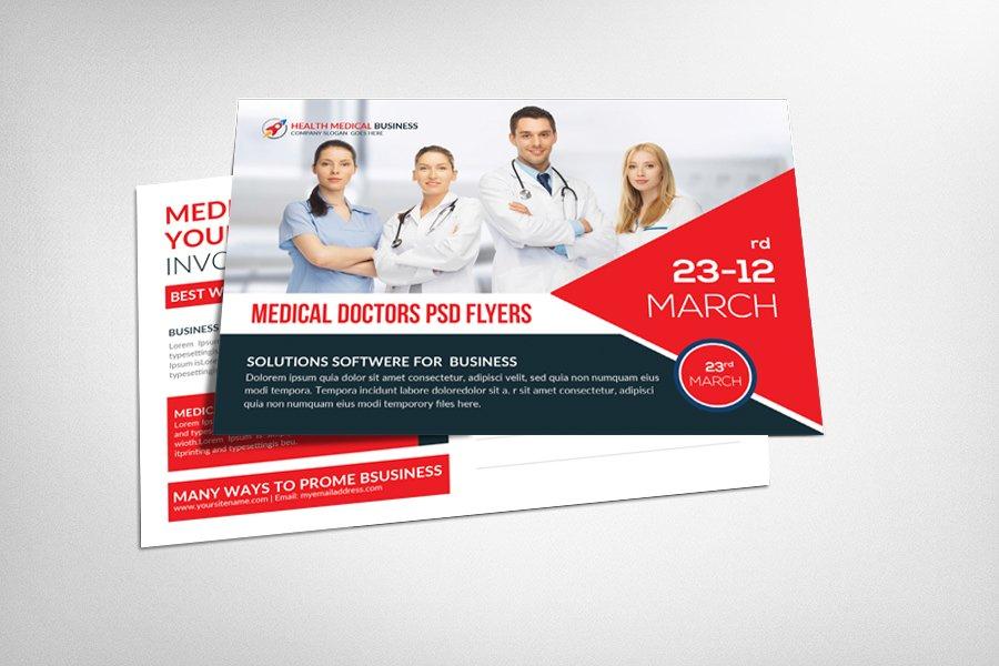 pharmacy brochure template free - pharmacy postcard template card templates creative market