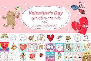 30 pcs alentine's Day greeting cards