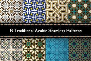 8 Arabic Seamless Patterns