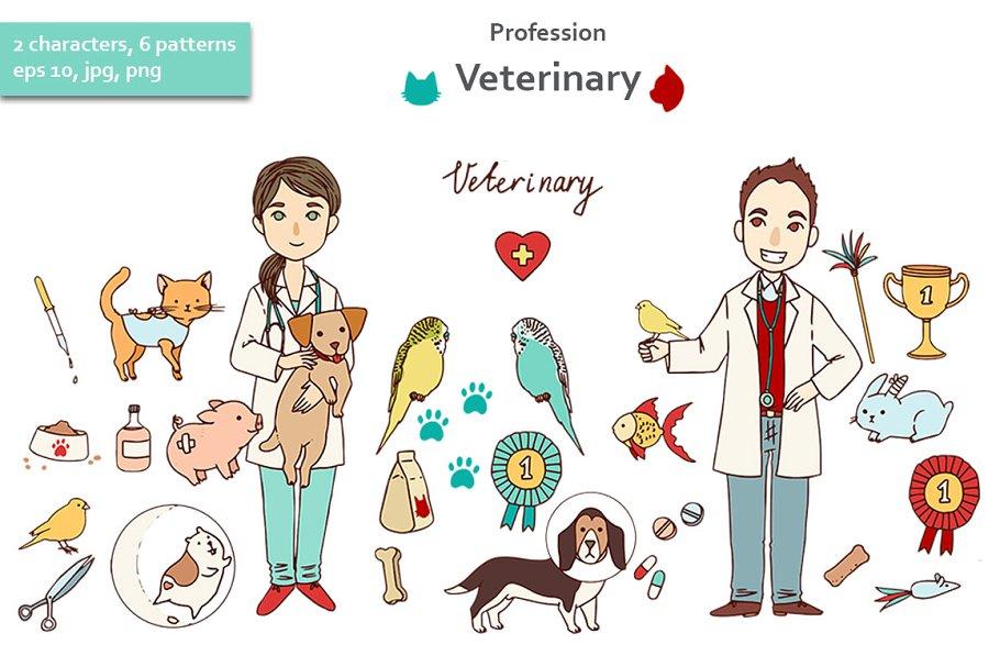 Profession. Veterinary.