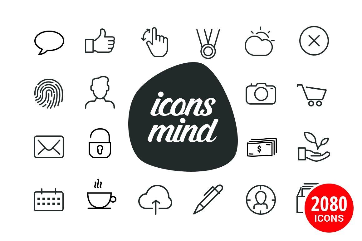 Wireless icon line iconset iconsmind - Wireless Icon Line Iconset Iconsmind 17