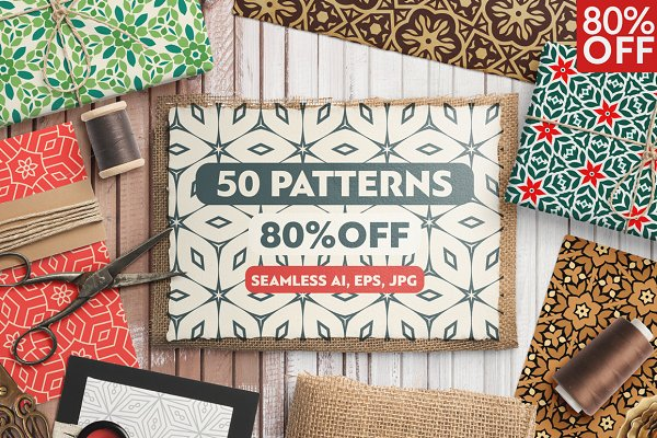 50 Floral Seamless Patterns 80% OFF