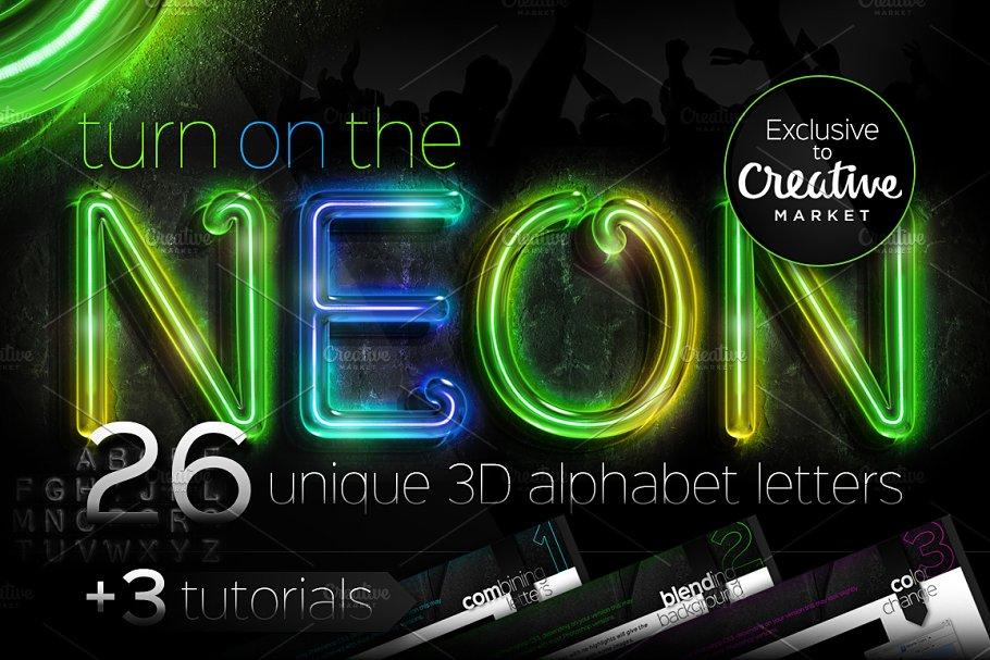 863fbc1d63 26 Realistic Neon Alphabet Letters ~ Graphics ~ Creative Market