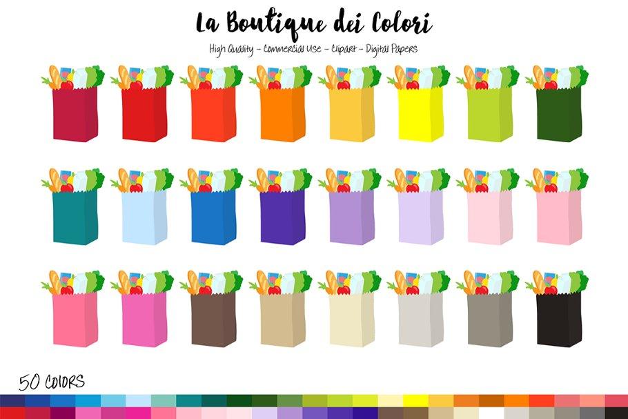 50 Rainbow Grocery Bag Clip Art