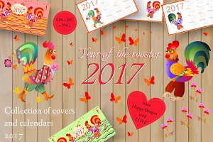 Set of calendars for 2017 year