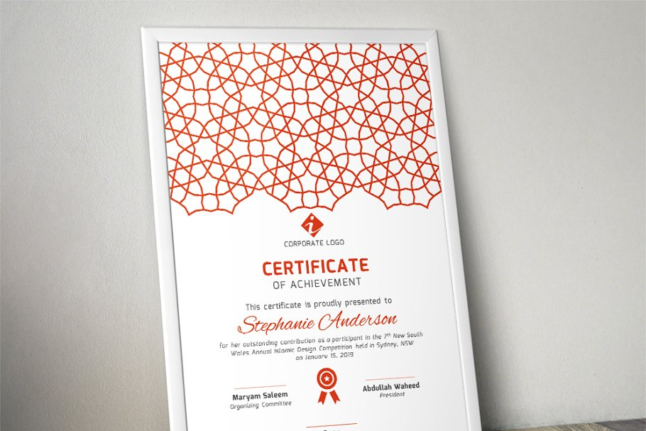 Islamic certificate template (docx) ~ Stationery Templates