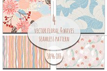 Seamless Floral & Waves Patterns