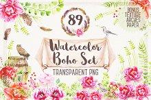 Watercolor Boho Set & Patterns