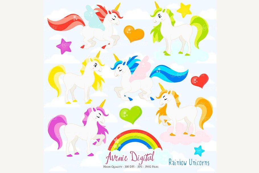 Cute Rainbow Unicorn Clipart